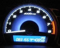 4085 miles